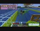 【Minecraft】 方向音痴のマインクラフト Season8 Part22 【ゆっくり実況】