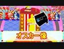 第5回!細かすぎて伝わらないモノマネ選手権 新春SP ダイジェスト版 Part-01【バーチャルキャスト】