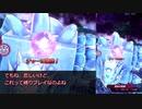 【メギド72】1つのPTで大幻獣 その5