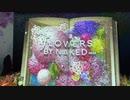 【絶景】コロナで自粛生活に花の癒しは如何ですか?【FLOWERS BY NAKED】