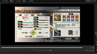 [プレイ動画] 戦国無双4の天目山の戦いをももかでプレイ