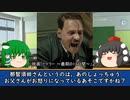 歴史小ネタ ウィルス研究に多大な貢献をした那智須田さんの話