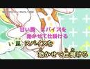 ニコカラ FHD:恋は気まぐれイリュージョン!! / GUMI(On Vocal)
