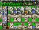 シムシティ実況 ~目指せ均整都市~ Part09