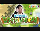 ログイン!よる☆PA 藤原啓治さんゲスト回