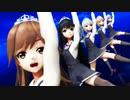 【MMD艦これ】つかさ式 朝潮型姉妹『蜜月アン・ドゥ・トロワ』