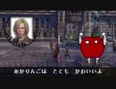 リンゴハルト殿下のテーマ