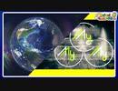【maimai でらっくす PLUS】 メトロポリスちほー 2  黒姫の逆襲 ダイジェスト公開!【7/3(金)登場!!】