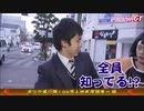 【ドラゴンボール芸人】まろに☆え~るTV GT 其之七十七~七十八【栃木】