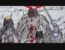 【ボカロオリジナル曲】キャプテン落ち武者/幽霊楽士【結月ゆかり】
