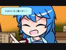 【東方手書き】月兎・お団子大激突