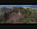 【ドローン空撮】Mavic2 Proでお城撮影してみました!