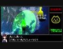 【日本三大奇襲】河越夜戦~北条氏康vs関東上杉足利連合 関東の大蛇~