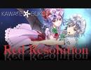 【東方ヴォーカルPV】Red Resolution【メイドと血の懐中時計/亡き王女の為のセプテット】