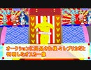 第5回!細かすぎて伝わらないモノマネ選手権 新春SP ダイジェスト版 Part-02【バーチャルキャスト】