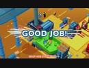 【自分の会社で】goodjob! part2-3【暴れてみたww】