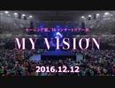 【音声のみ】モーニング娘。'16 MY VISION メドレー  生放送版