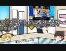 5/1【真相深入りゆっくりニュース】