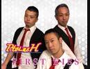 【Pto∠usH】FIRST KISS / あぁ!【踊ってみた】