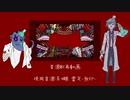 【UTAU音源配布】バビロン【百々眼霊瓦-無印-】