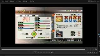 [プレイ動画] 戦国無双4の大坂の陣(徳川軍)をまどかでプレイ
