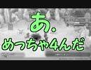 【実況】初めてのポケモン生活【救助隊DX】#9