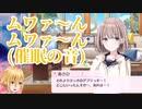 【キモい】芹沢あさひを催眠アプリで洗脳する卯月コウ