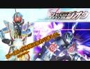 (#5)「命、燃やすぜ!」ゴーストとスペクター登場【仮面ライダー クライマックススクランブル ジオウ】