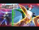 (#6)「二人で一人の仮面ライダーさ」Wとアクセル登場【仮面ライダー クライマックススクランブル ジオウ】