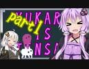 【BABA_IS_YOU】YUKARI IS TENSAI! part1