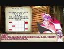 【シノビガミ】悪魔の契約と願いPart1