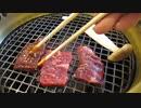 肉の焼ける音(仙台,三水苑)【ASMR】