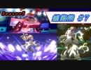 ポケモン剣盾/Season5]蟻龍熊3/3 #7