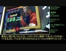 【DDR A20】矢印を超えたその先へ!! Part.22【ゆっくり実況】