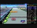【ゆっくり解説】SFC F-ZERO Grand Prix Master RTA 40:51.70 (Part1/3)