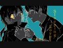 【テニプリ人力】夜.に.な.っ.た.ら.耿.十.八.は【手書きテニス】
