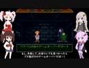 【ゆかりとあかり】ワンダープロジェクトJ 機械の少年ピーノ Part11【きりつい】