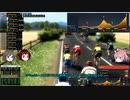 【PCM2019】 そのゆっくりはツール・ド・フランス2022を走る その4