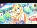 【この素晴らしい世界に祝福を!ファンタスティックデイズ】 キャラクターストーリー アイリス Part.01