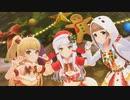 [デレステMV]「冬空プレシャス」 イヴ・サンタクロース 城ヶ崎莉嘉 喜多見柚