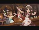 [デレステMV]「Sweet Witches' Night ~6人目はだぁれ~」 日菜子 愛梨 卯月 志保 法子