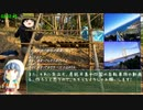 【ゆっくり実況】竹で作るシステムキッチンRTA