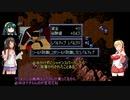 【スパロボF完】KOKONEと弦巻マキ 聖戦士・NT覚醒への道 PART17【トークロイド実況】