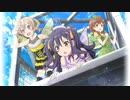ハイスクール・フリート 艦隊バトルでピンチ! イベント「遊園地でドキドキハロウィン!」(5、6話)