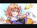 【東方手書きボイドラ】「ビッグマック炊き込みご飯の巻」【橋姫様のグルメ】
