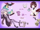 【ポケモン剣盾】ゆかきり霊統一対戦日記#2