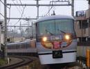 【列車動画】西武池袋線【素材使用歓迎】