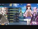 【蒼藍の誓い】駆逐指揮官ゆかりの駆逐艦のすゝめ【ブルーオース】