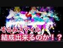 """【プリパラ】ドロシーの中の人がオールアイドル パーフェクトステージ!""""やってみた!part.3【実況】"""