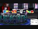 【ゆっくりTRPG】九色のゆっくりマーダーミステリー「ヌコ・イン・ザ・シェル」前編【実卓リプレイ】